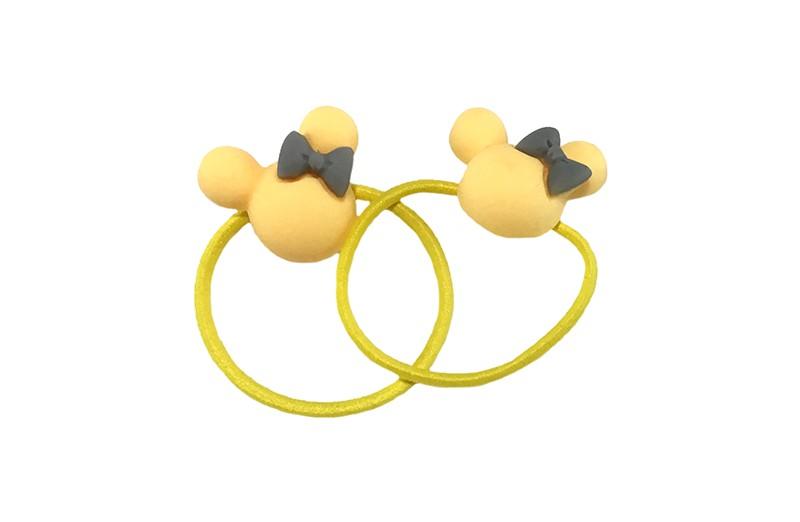 Schattig setje van 2 gele haarelastiekjes met op elk een vrolijk geel mouse figuurtje met grijs strikje.